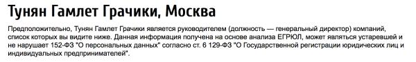 Снимок экрана 2013-11-17 в 15.50.23