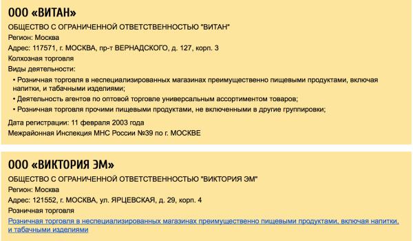 Снимок экрана 2013-11-17 в 15.50.32
