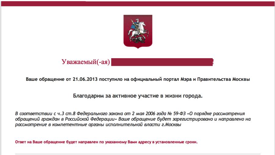 Снимок экрана 2013-07-07 в 22.37.20