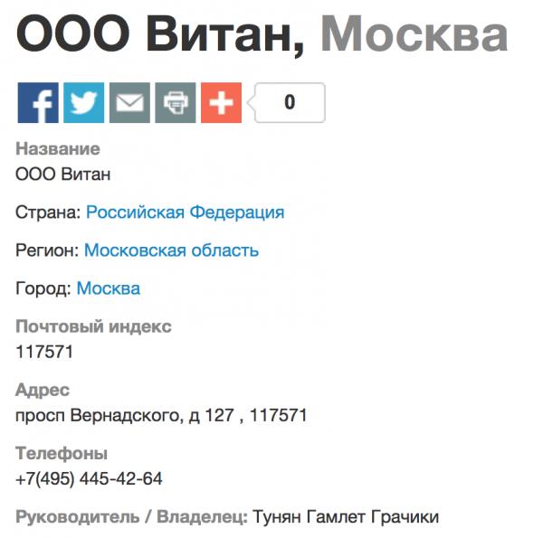 Снимок экрана 2013-11-17 в 15.50.00