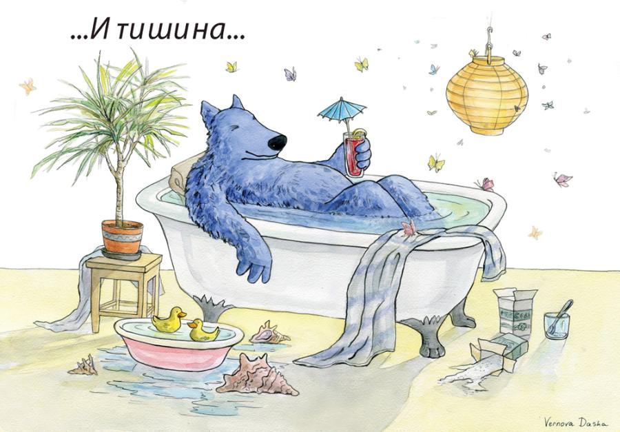Sob_vernova_da_96 copy