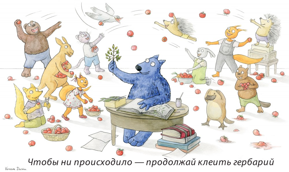 Sob_vernova_da_107_2a