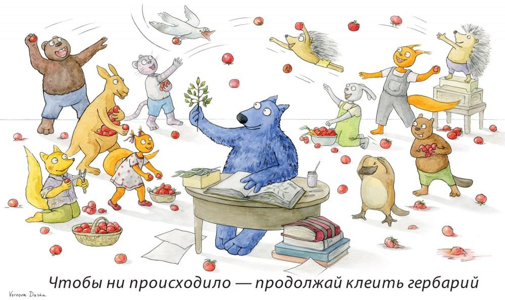 Sob_vernova_da_107_2 copy