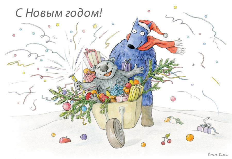 Sob_vernova_da_116_3 copy
