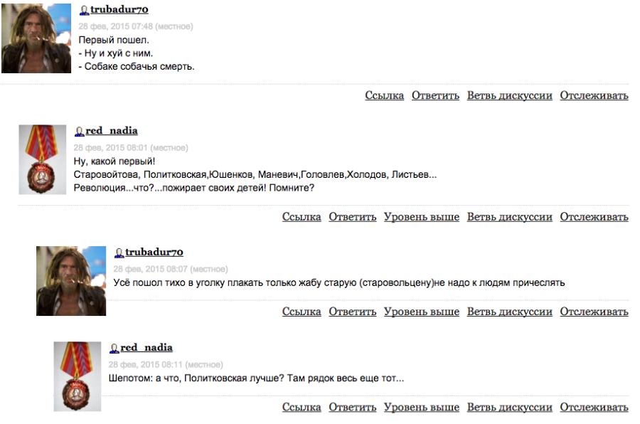 kolyasnikov_dialog