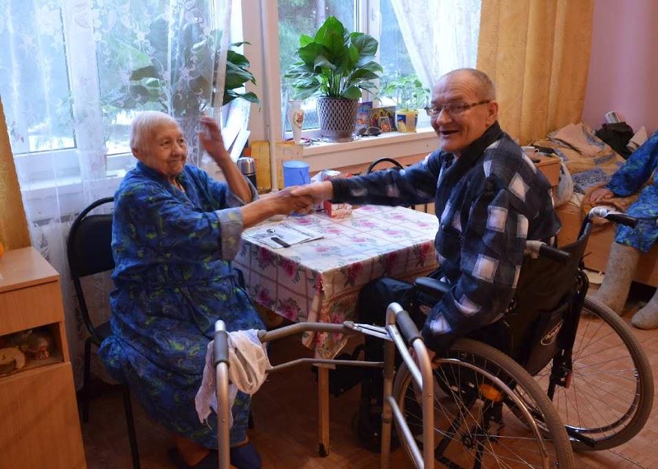 Государственный дом интернат престарелых