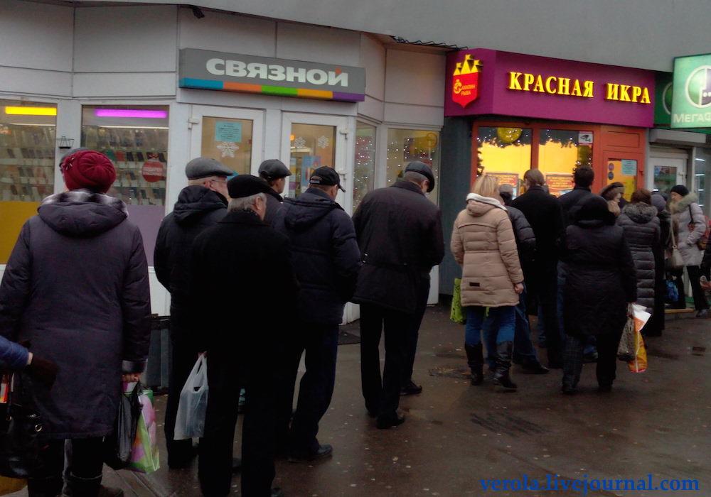 получения вакансии в москве продавец икры сырья материалов