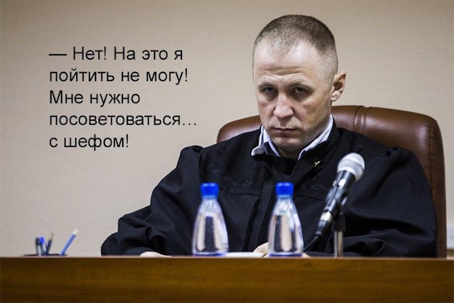 Путинские судьи- самые первые кандидаты на виселицу ..после путина