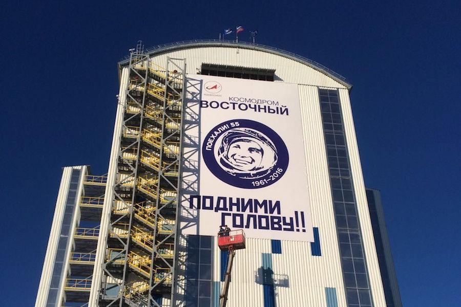 """""""Вставшие"""" с колен путинцы построили космодром одноразового использования,зато наворовали миллиарды"""