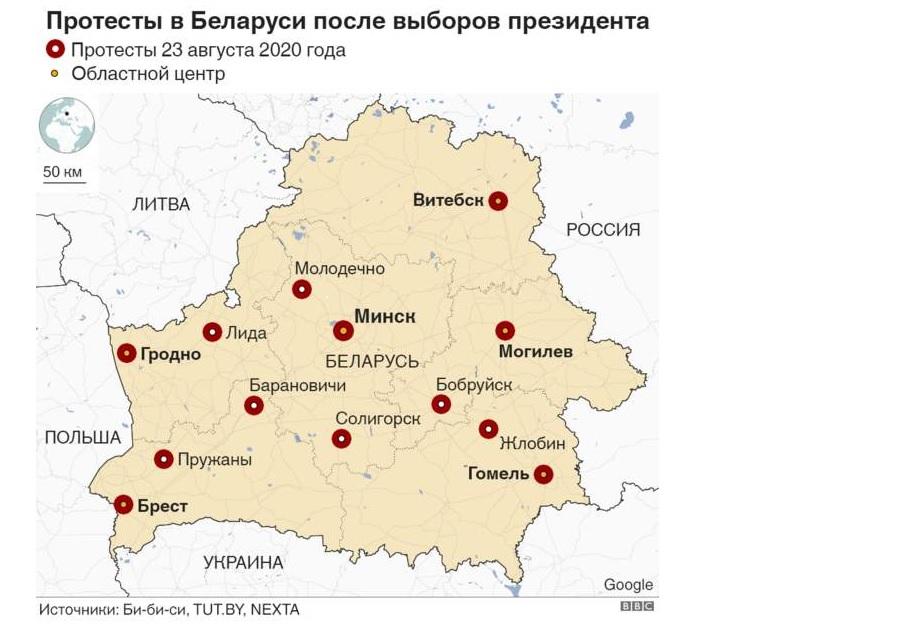 Одна очень принципиальная разница с протестами в России