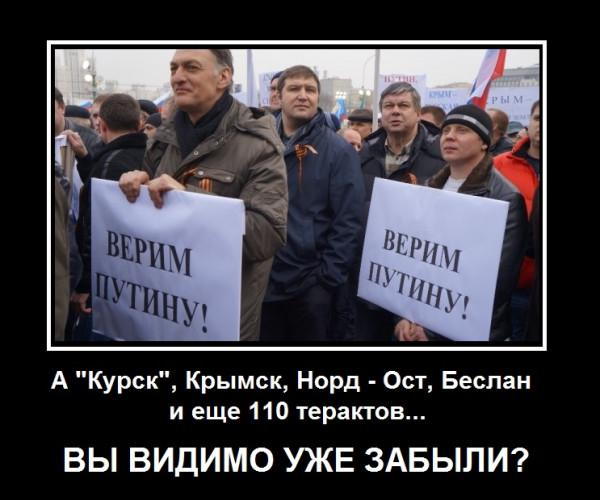 А Курск, Крымск