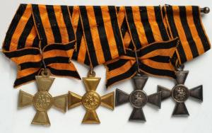 орден Святого Георгия