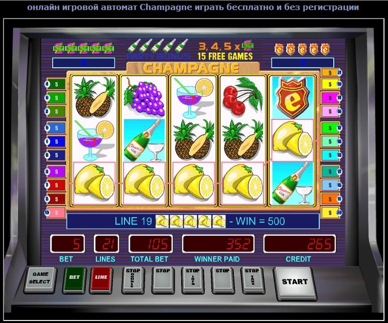 Игровой автоматы demo games
