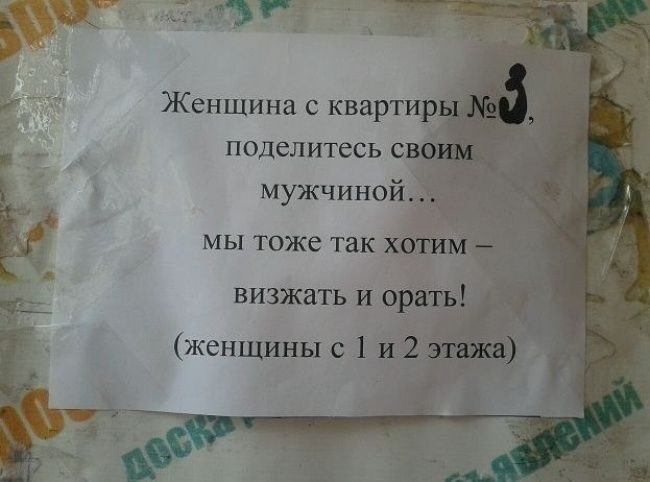 Messages_03