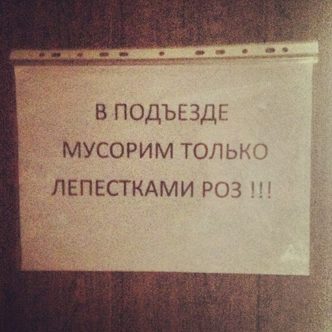 Messages_10
