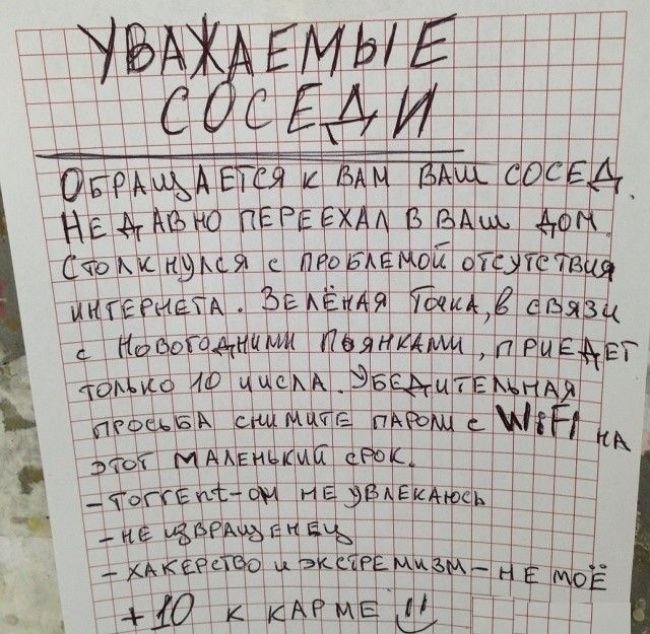 Messages_11