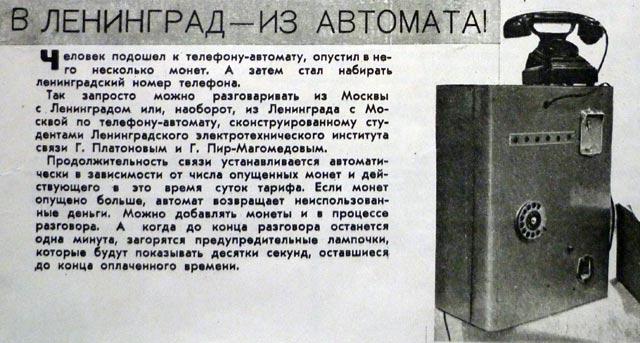 pic14