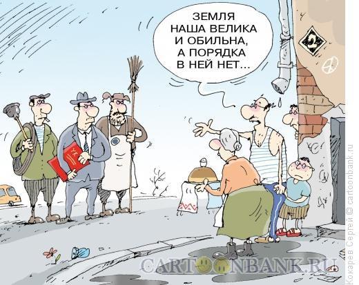 prizvanie-varyagov