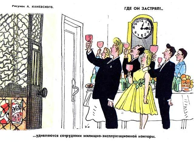 k00_newyear_1960_december