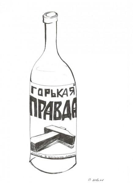 С праздником журналисты и кто причастен,с днём российской печати!