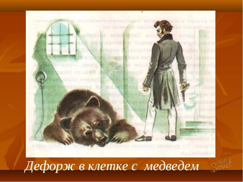https://sovetclub.ru/kak-dubrovskij-stal-deforzhem