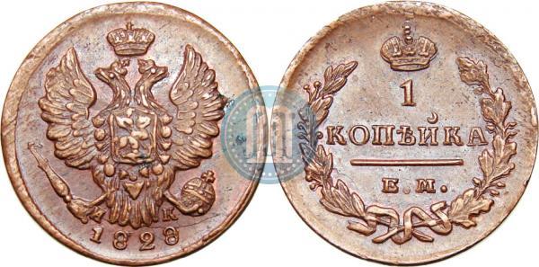 https://www.m-dv.ru/monety-rossii-1700-1917/kid,17/mid,4/nid,37/types.html