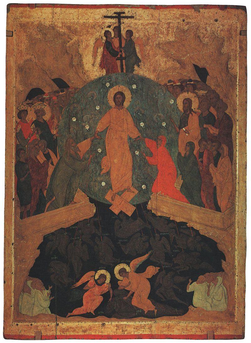 Сошествие во ад. 1495—1504 гг. Русский музей