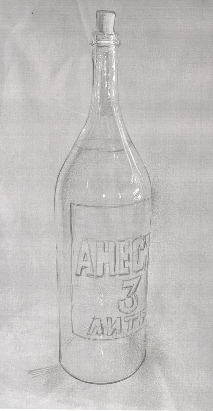 Анастезин -3 литра