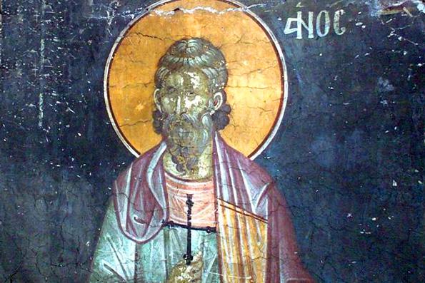 Мученик Лукиллиан Византийский (270-275 гг.)