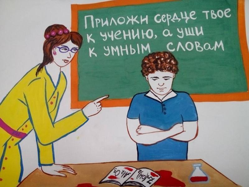 http://gym6.sochi-schools.ru/konkurs-risunkov-posvyashhennyh-professii-uchitel/