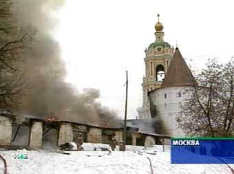 https://lenta.ru/news/2003/02/27/monastery/
