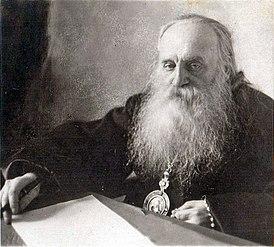 https://ru.wikipedia.org/wiki/Антоний_(Храповицкий)