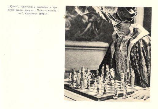 Звуковая версия фильма появилась в 1938 году