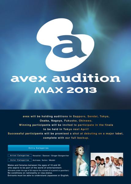 audition_english_1122ol