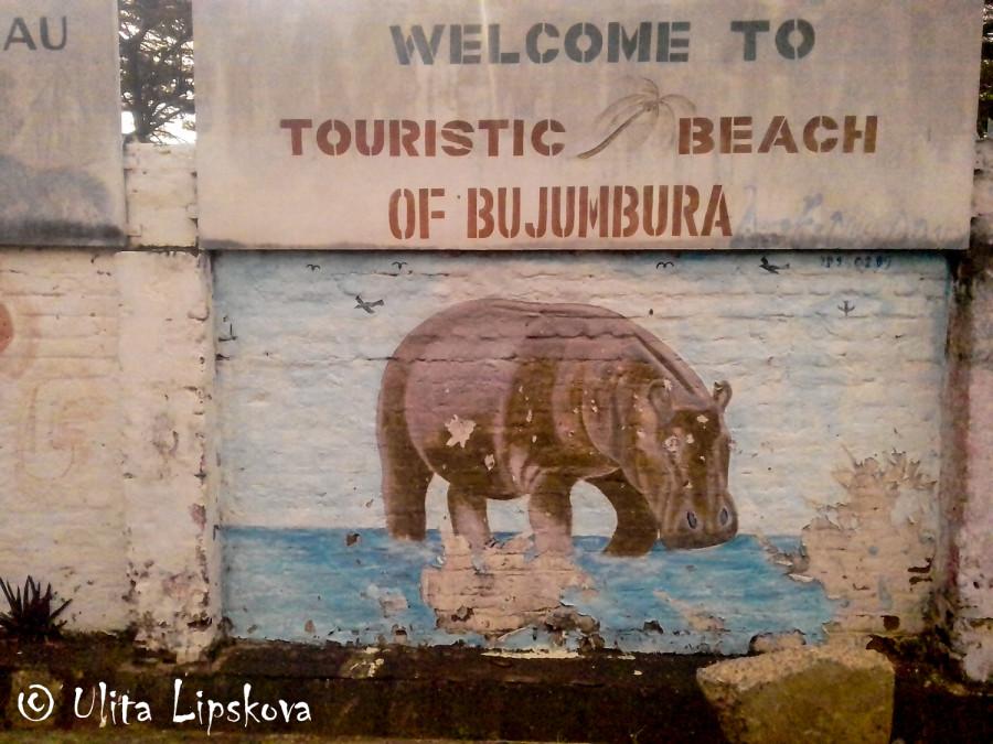 Стрелки часов крутятся назад (про Бурунди)
