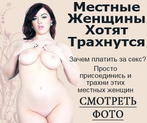 Потрахаца в без обязательств, порно фото голых телок отличного качества