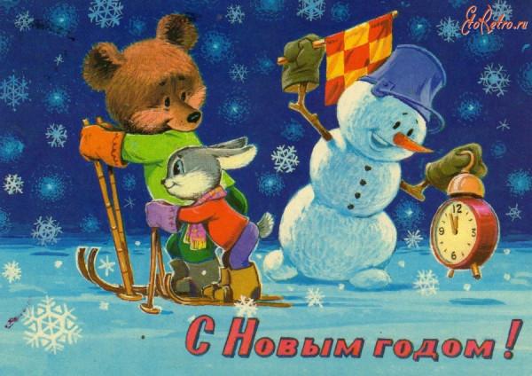 Письма от Снеговика.