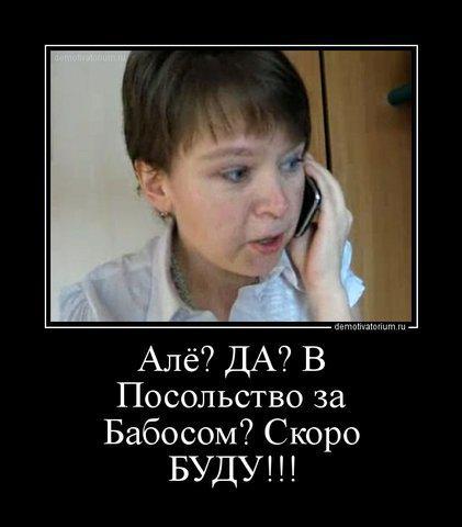 чирикова3