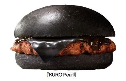 Kuro Pearl