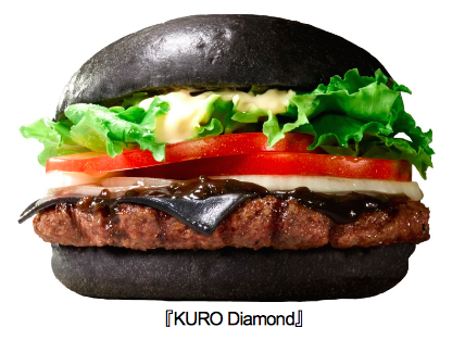 Kuro diamond