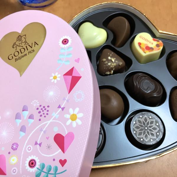 14 февраля. День влюбленных в себя японок