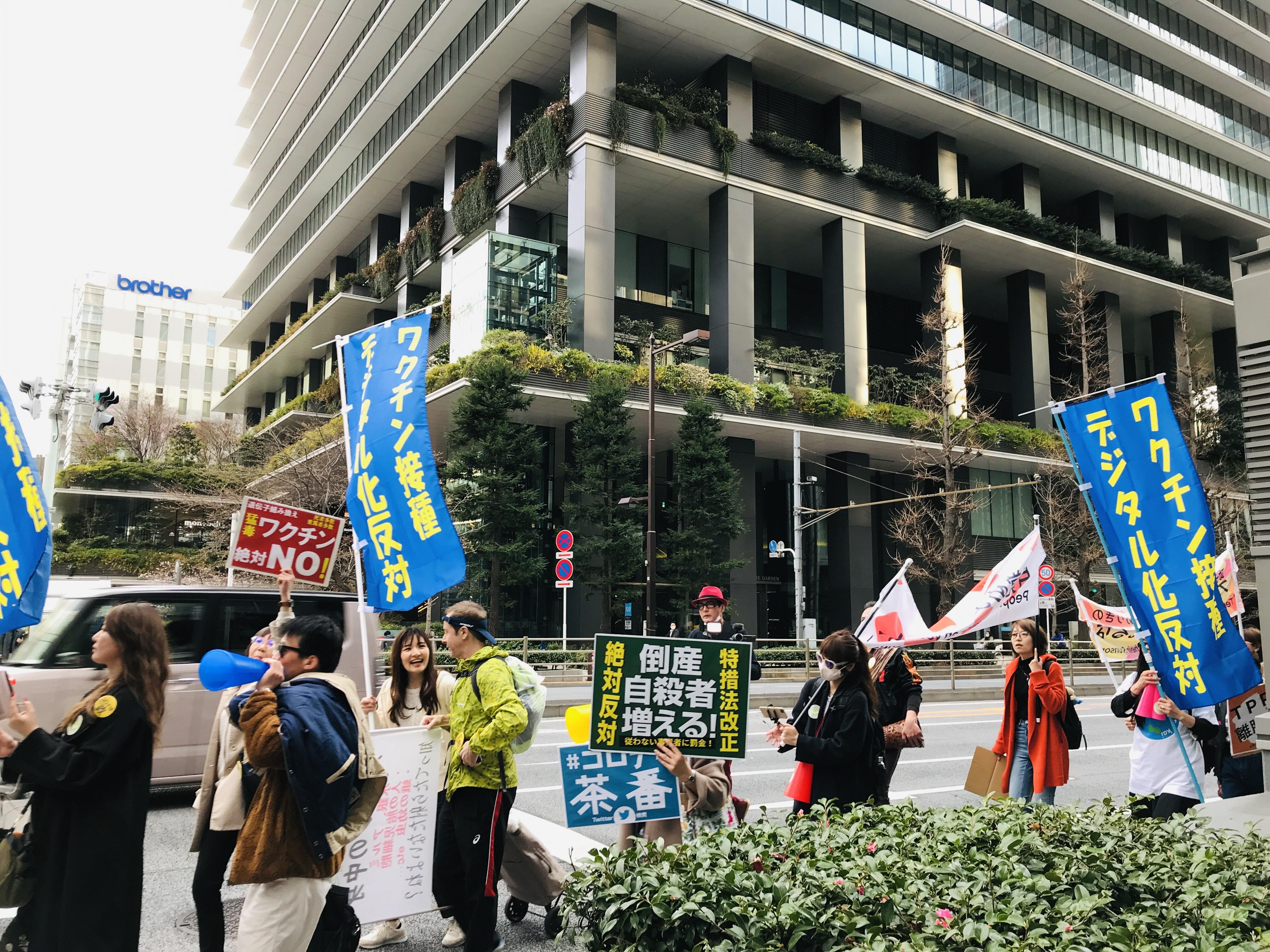 Японские ковид-диссиденты