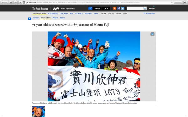 Снимок экрана 2014-07-18 в 0.54.57