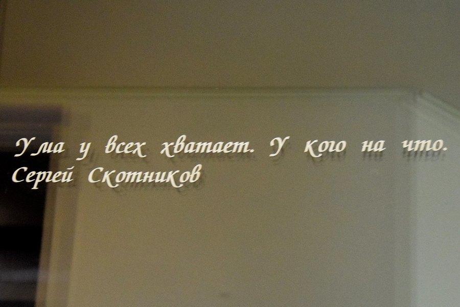 Прощание с Петровским. Часть 3.