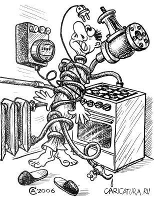 Картинки по запросу Карикатура цены на электроэнергию