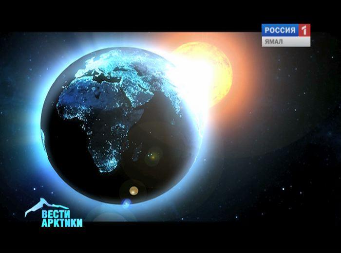 19.04_Vesty_Arktiki_полар