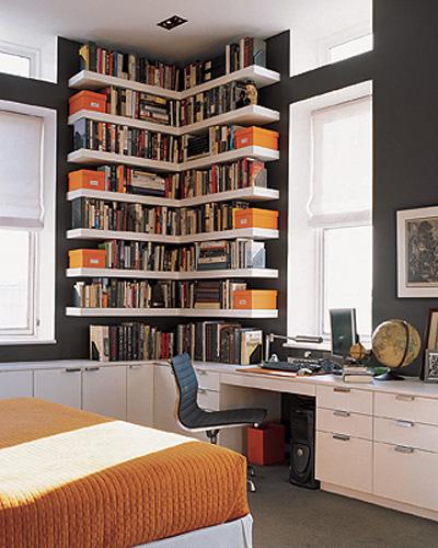 Идеи для интерьера домашний офис