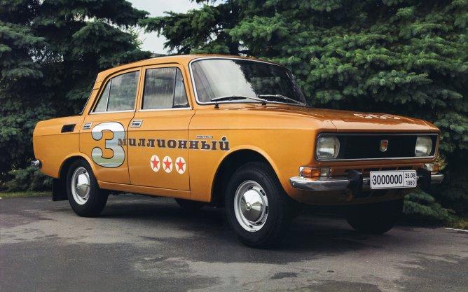 03 Москвич