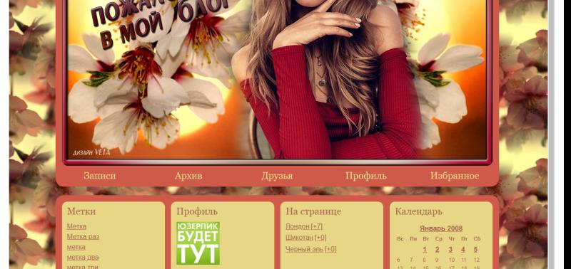 Opera Снимок_2020-06-04_123712_lj.yoksel.ru.png