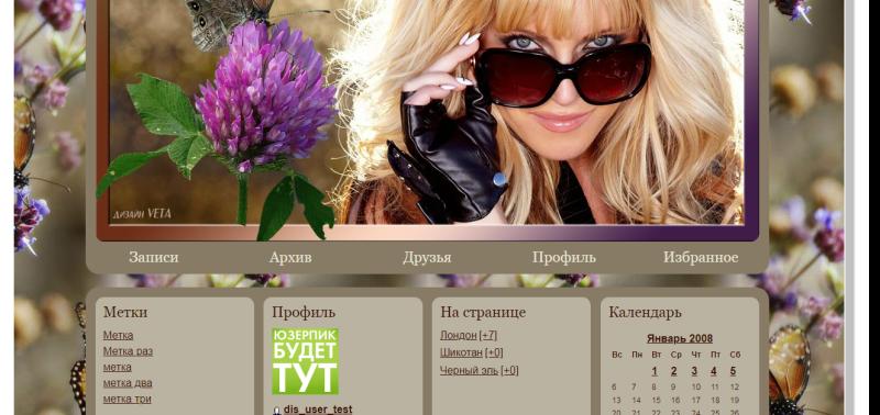 Opera Снимок_2020-06-04_133336_lj.yoksel.ru.png